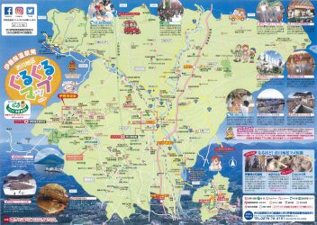 ぐるぐるマップ2019